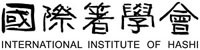 国際箸学会 International Institute of Hashi